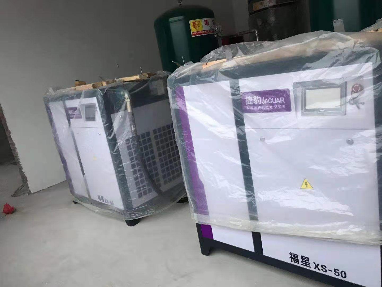 江西五行材料科技有限公司